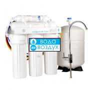 Atoll фильтр для воды A-550 Патриот