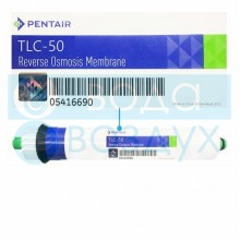 Pentek Pentair мембрана TLC-50