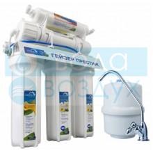 Гейзер фильтр для воды Престиж М (12 l)